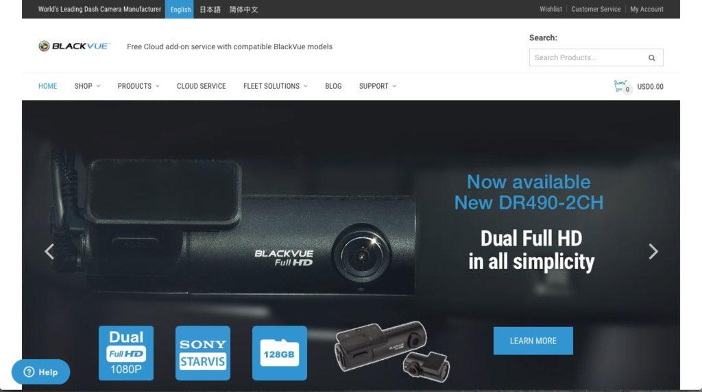Website-Screenshot-BlackVue